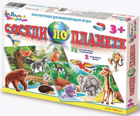 Магнитная игра развивающая Десятое королевство Соседи по планете 1757 настольные игры десятое королевство развивающая игра я читаю я считаю
