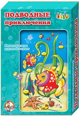 """цены Настольная игра Десятое королевство ходилка """"Подводные приключения"""" 01020"""