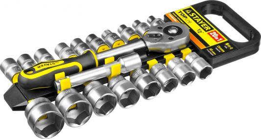 Набор торцовых головок Stayer Standard 20шт 27750-H20 шнур stayer standard 5мм 700м 50420 05 700