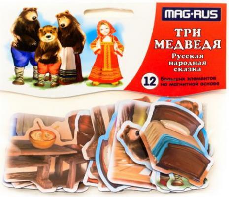 Игровой набор MAG-RUS Три Медведя 12 предметов три медведя три медведя кофточка happy animals молочная с мишкой