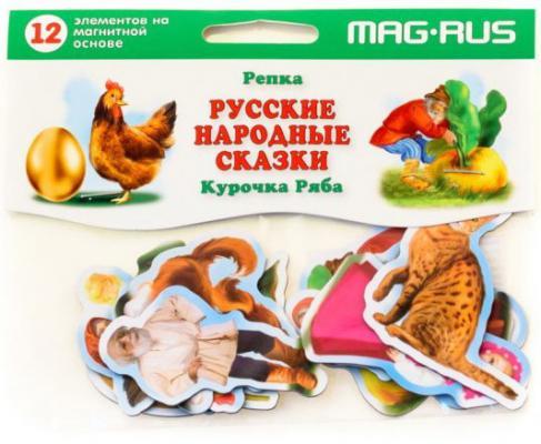 Игровой набор MAG-RUS Репка и Курочка Ряба 12 предметов