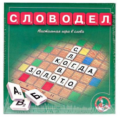 Настольная игра семейная Десятое королевство Словодел 309 настольная игра десятое королевство прочитай словечко 01359