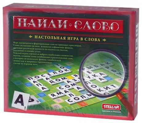 Настольная игра развивающая СТЕЛЛАР Найди слово 1118 настольная игра развивающая стеллар морской бой 1121