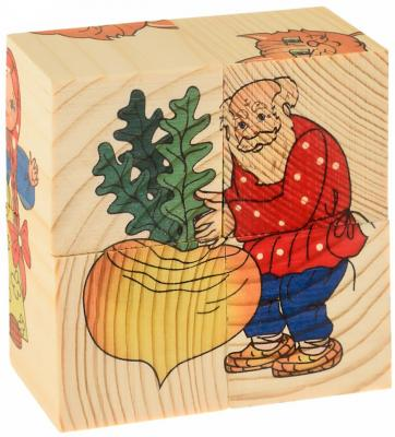 Кубики Русские деревянные игрушки Репка от 1 года 4 шт Д504а