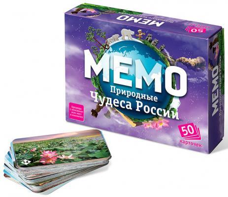 Настольная игра развивающая Бэмби «Мемо» Природные чудеса России  7203 настольные игры бэмби мемо достопримечательности россии 7202