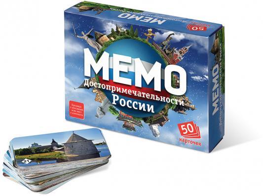 Настольная игра Бэмби развивающая «Мемо» Достопримечательности России 7202 настольная игра развивающая бэмби мемо санкт петербург 7201