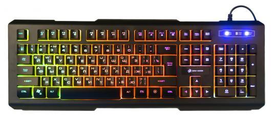 Клавиатура проводная Dialog Gan-Kata USB черный KGK-21U