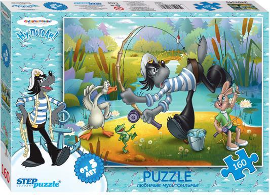 Пазл Step Puzzle Ну, погоди! Рыбалка 160 элементов 72062 пазл step puzzle развивающие паззлы союзмультфильм путешествие в мир добра в асс 76064