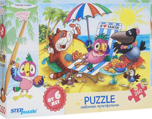 Пазл Step Puzzle Попугай Кеша 260 элементов 74060 сумка printio попугай кеша