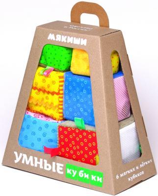 Развивающая игрушка МЯКИШИ Умные кубики 271 кубики мди