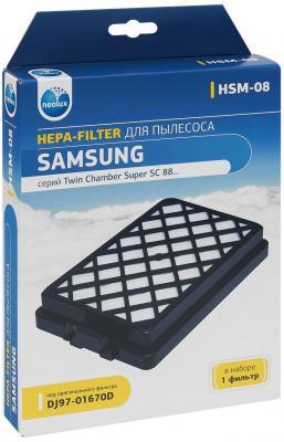 Набор фильтров для пылесоса NeoLux HSM-08 для Samsung