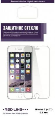 Защитное стекло Red Line для Apple iPhone 7 УТ000009792 все цены