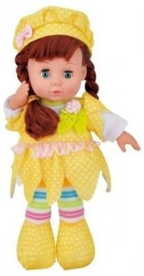Кукла China Bright ZY592194 со звуком