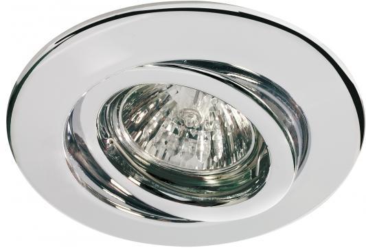 Встраиваемый светильник Paulmann Quality Line Halogen 98970