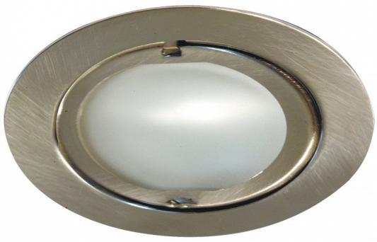 Мебельный светильник Paulmann Micro Line Klipp Klapp 98407 мебельный светильник paulmann slimline micro 75121