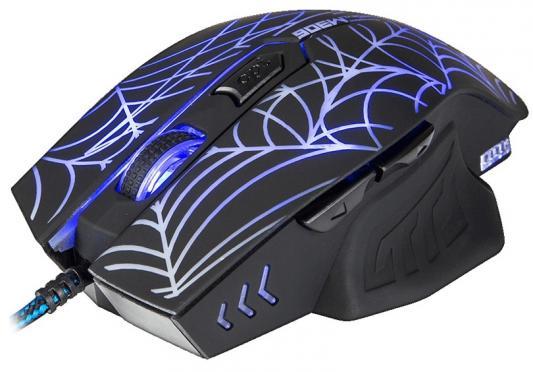 Мышь проводная Marvo M306 чёрный USB цена и фото