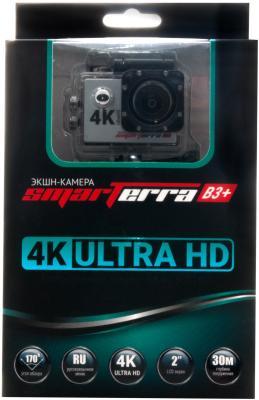 Экшн-камера Smarterra B3+ серебристый