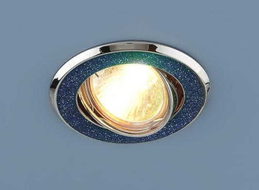 Встраиваемый светильник Elektrostandard 611 MR16 BL синий блеск/хром 4607138144154