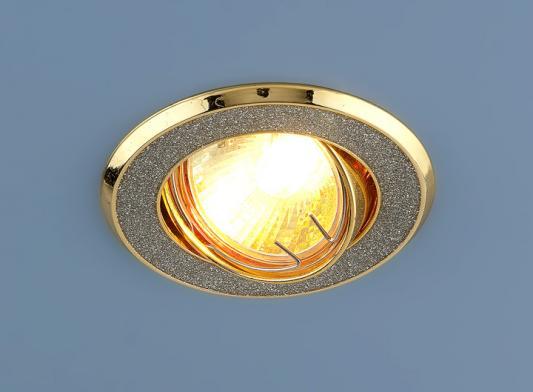 Встраиваемый светильник Elektrostandard 611 MR16 SL/GD серебряный блеск/золото 4690389000119
