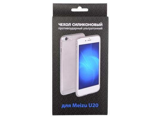 Силиконовый супертонкий чехол для Meizu U20 DF mzCase-09 цена 2017