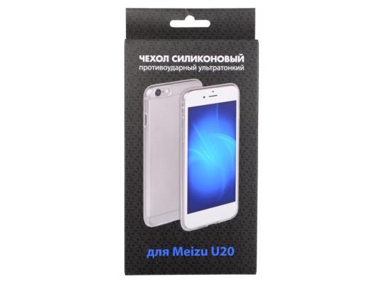 Силиконовый супертонкий чехол для Meizu U20 DF mzCase-09 100% new for meizu u20 lcd display touch screen digitizer assembly replacement parts with frame free shipping with tools as gift