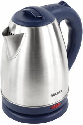 Чайник Marta MT-1083 1800 Вт синий сапфир 2 л нержавеющая сталь
