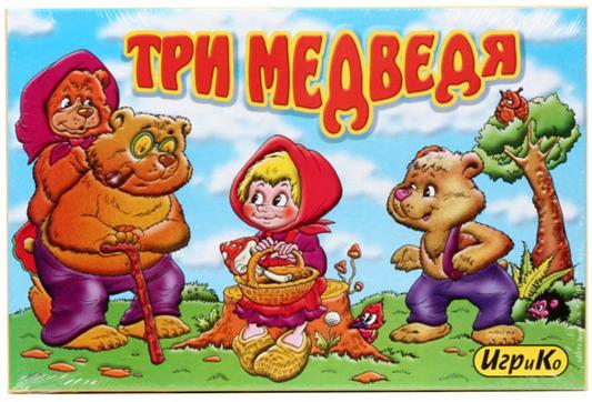 """Настольная игра ИгриКо развивающая """"Три медведя"""" + 6 раскрасок 0441 настольная игра для вечеринки игрико эрудит всё о красоте 5729"""