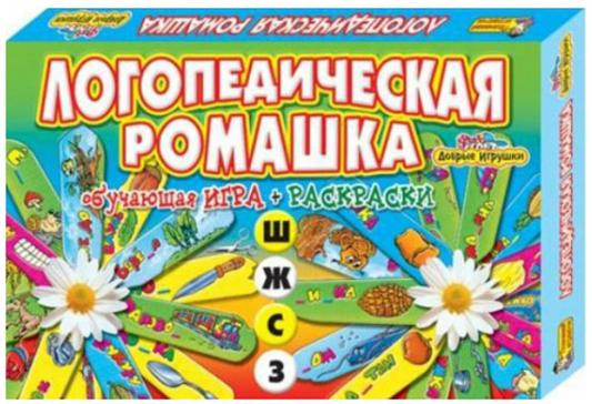 Настольная игра ИгриКо развивающая Логопедическая Ромашка - Ж-Ш, З-С + 6 раскрасок 564 пуходерка hello pet мини для мелких животных 81 мм красный черный