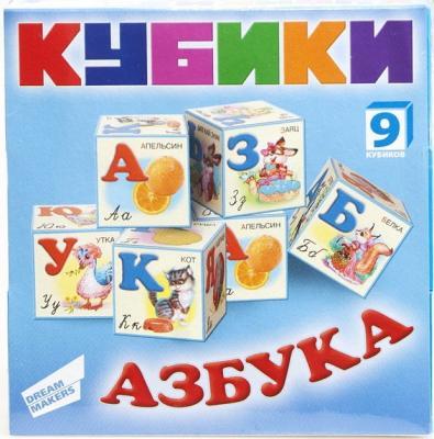 Набор кубиков Dream makers Азбука от 3 лет 9 шт KB1606