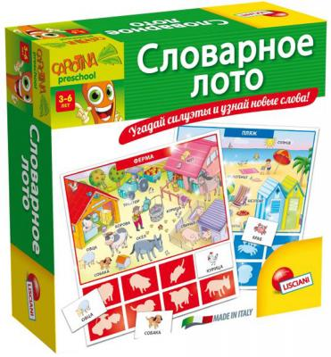 """Настольная игра Lisciani развивающая """"Словарное лото"""" R55081"""