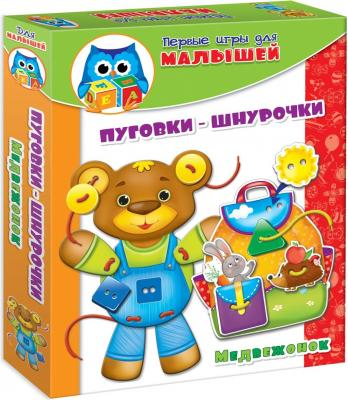Купить Настольная игра Vladi toys развивающая Первые игры для малышей пуговки-шнурочки. Медвежонок VT1307-10, упаковки: 25 x 4 x 20 см, Игры для малышей