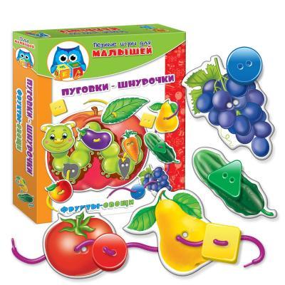 Настольная игра Vladi toys развивающая Пуговки-шнурочки Фрукты-овощи VT1307-09
