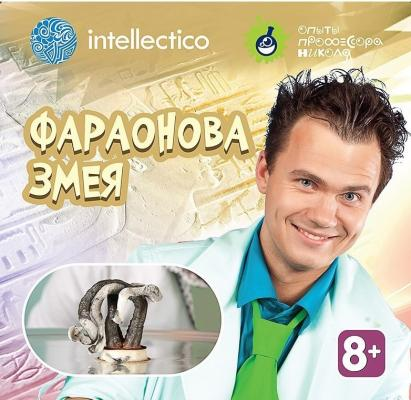 "Набор для опытов INTELLECTICO с профессором Николя "",Фараонова змея"", 852"