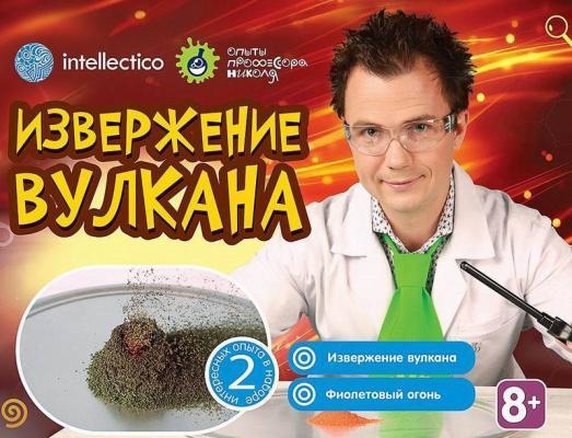 """Набор для экспериментов INTELLECTICO """"Опыты с профессором Николя"""" - Извержение вулкана 850"""