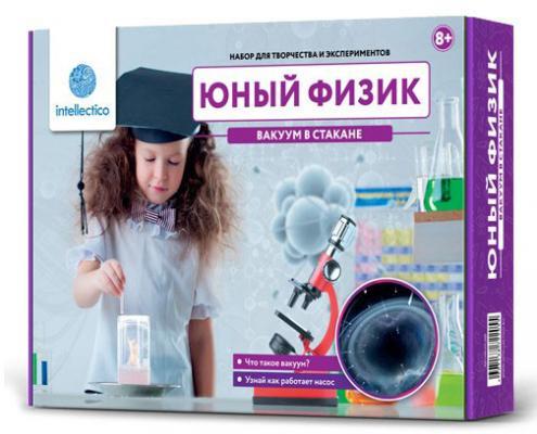 Игровой набор INTELLECTICO Юный физик «Вакуум в стакане» 205 intellectico набор для опытов юный физик ракета своими руками