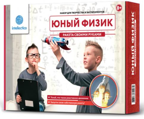 """Игровой набор INTELLECTICO Юный физик """"Ракета своими руками"""" 8 предметов 207 intellectico набор для опытов юный физик ракета своими руками"""