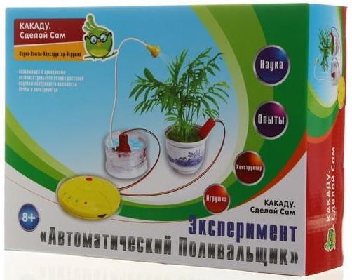 купить Игровой набор Kakadu Сделай Сам Эксперимент - Автоматический Поливальщик по цене 900 рублей