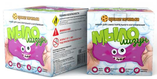 """Набор для изготовления мыла Инновации для детей """"Мыло-лизун"""" - Аромат печеньки от 6 лет 832"""