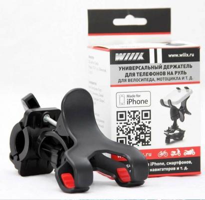 Автомобильный держатель Wiiix HT-S3S-RR черный держатель wiiix ht 22 черный