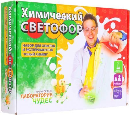 """цены на Игровой набор Инновации для детей Юный Химик """"Химический светофор"""" 803"""