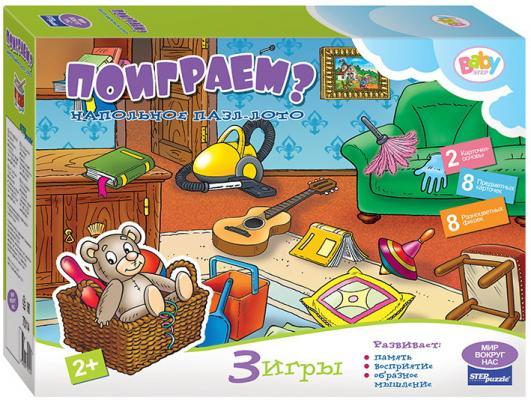 Пазл 34 элемента Step Puzzle Лото напольное Поиграем 70114 игровые коврики орто пазл напольное покрытие микс базовый
