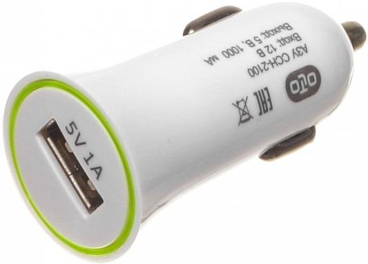 Автомобильное зарядное устройство Olto CCH-2100 HARPER-O00000561 USB 1A белый автомобильное зарядное устройство olto cch 2120 3 1a 2 usb белый