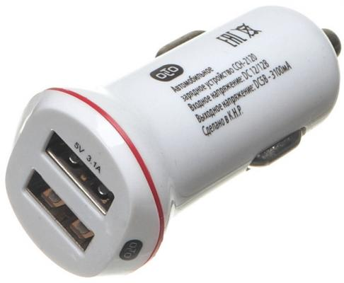 Автомобильное зарядное устройство Olto CCH-2120 2 х USB 3.1А белый автомобильное зарядное устройство olto cch 2103 harper o00000562 usb 1a белый