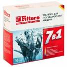 Купить Таблетки для посудомоечных машин Filtero 701